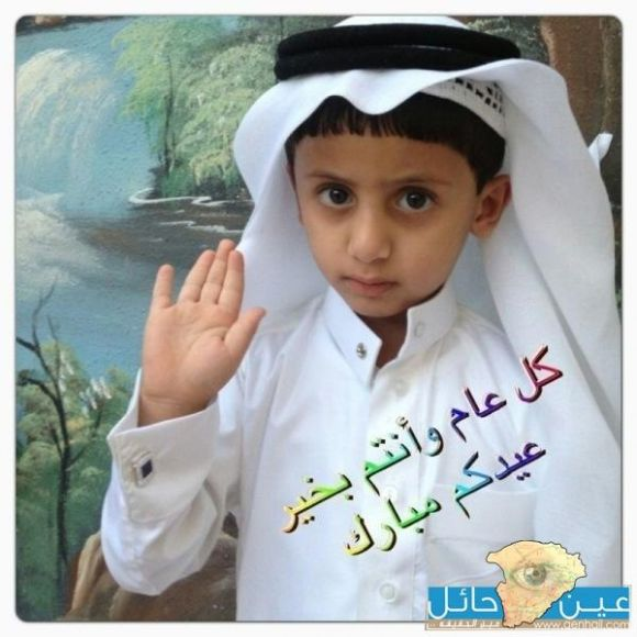 محمد مسلم حويز1434هـ