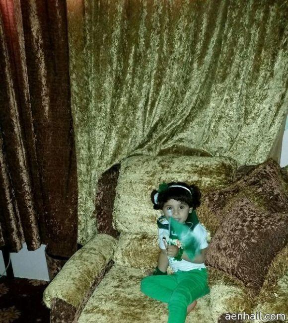 غادة راكان العطاوي