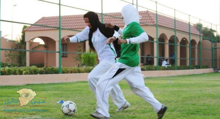 b5117bc52 بالصور: الزي الرياضي للطالبات في جميع المراحل الدراسية المعتمد لدى وزارة  التعليم