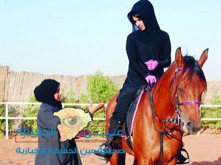 قريبا إطلاق أول ناد نسائي لتعليم الفتيات ركوب الخيل بمنطقة حائل صحيفة عين الحقيقة الاخبارية