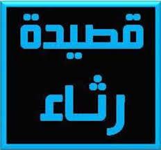 ( ومن دون دولتنا ترا ننهي ايران )