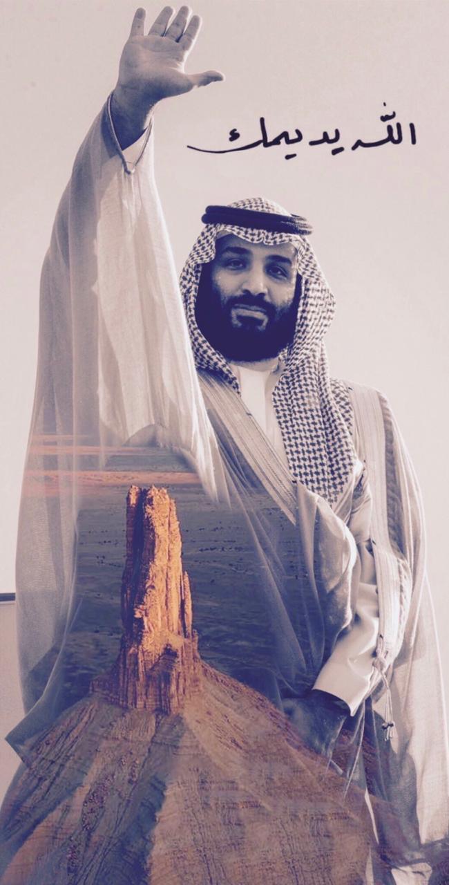 محمد ..صانع التغيير وعراب النجاح ومهندس الرؤية