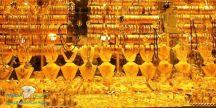 انخفاض طفيف في أسعار الذهب اليوم .. وعيار 21 يسجل 139.09 ريال