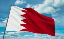 البحرين تطالب مواطنيها بعدم السفر لإيران والعراق.. وتدعو المتواجدين هناك للمغادرة فوراً