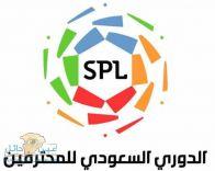 تدشين الدوري السعودي 2019 – 2020م.بجدة الأحد القادم