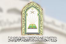 """""""الشؤون الإسلامية"""" تنفذ أكثر من 58 ألف جولة رقابية على مساجد المملكة خلال ثلاثة أسابيع"""