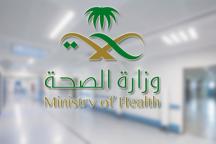 السعودية تعلن عن ثاني إصابة بفيروس كورونا الجديد قادم من إيران
