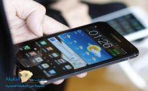 الكشف عن أرخص الهواتف بمواصفات مميزة