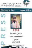 """رئيس القسم الرياضي في صحيفة عين الحقيقة""""عيسى المسمار"""" ،،يحصل على عضوية الإتحاد السعودي للإعلام الرياضي"""