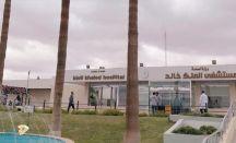 رسالة شكر وتقدير لــــ العاملين بقسم طوارئ مستشفى الملك خالد بمدينة حائل
