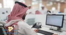 """الأجر بالساعة.. السعودية تطلق نظام عمل جديد """"العمل المرن"""""""