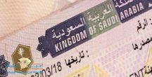 وزير السياحة يكشف عن موعد استئناف منح التأشيرات السياحية للدخول إلى المملكة