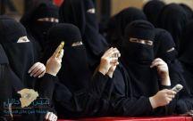 السعوديات تتصدرن قائمة أثرياء الشرق الأوسط