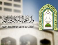 الشؤون الإسلامية: فتح المساجد قبل الأذان بـ15 دقيقة وإغلاقها بعد الصلاة بـ10 دقائق