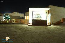 مبنى القشلة يفتح أبوابه من الساعة 2 مساءً حتى الساعة 9 مساءً طيلة أيام الأسبوع وبداخله 14 فعالية متنوعة
