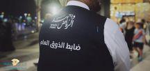 تعيين مسؤولين للحفاظ على الذوق العام أثناء الاحتفال في موسم الرياض