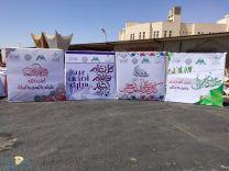 بلدية الشملي تستقبل عيد الأضحى بتزيين الشوارع والأعمدة بمظاهر الفرح