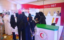 هيئة الهلال الأحمر السعودي تشارك في المؤتمر العالمي لطب الكوارث