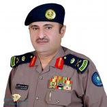 اللواء المنتشري مديراً للدفاع المدني بمنطقة مكة المكرمة
