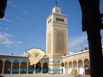 """تعرّف على جامع """"الزيتونة"""" في تونس الذي أطلق الملك سلمان مشروعاً لترميمه"""