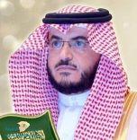 يحيى سعيد القحطاني مديراً للتعليم