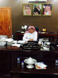 ال الشيخ يكلف الشمري رئيساً لبلدية محافظة الشملي