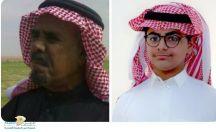 تتقدم أسرة صحيفة عين الحقيقة بالتهاني والتبريكات للعم بركة بن عيد المسمار الشمري بمناسبة نجاح ابنة ( خالد ) بتقدير ممتاز