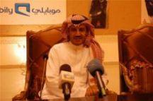 خالد عبد الرحمن في مؤتمر صحفي بصيف حائل