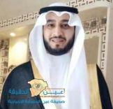 الاستاذ / هيثم بن احمد الرفاع يرزق بـ ( أحمد )