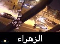 بالفديو ،،، اهالي حي الزهراء بمدينة حائل يناشدون أمير المنطقة وسمو نائبه