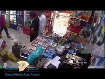 القبض على مواطن اعتدى على مسنّ وسلب محفظته ونقوده