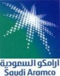 الإعلان عن طرح أرامكو الأحد المقبل.. وبدء الاكتتاب 4 ديسمبر