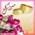 الشيخ _ صالح فالح المهيمزي  يحتفل بزواجه