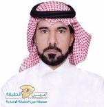شخصية ناجحة ومحبوبة بمنطقة حائل . الأستاذ فهد بن عبدالعزيز الصقيري