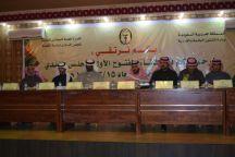 مجلس الكهفة البلدي يقيم لقاء مفتوح مع المواطنين.