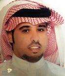 شخصية ناجحة ومحبوبة بمنطقة حائل الأستاذ.محمد بن فلاح النومسي