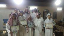 عدد من طلاب جمعية تحفيظ القرآن الكريم بمنطقة حائل
