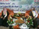 أهالي بقعاء يحتفلون بمحافظها الجديد ورئيس البلدية