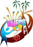 جمعية الثقافة والفنون تقيم مسابقات أرسم وأربح بالمغواة
