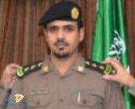 النقيب ماجد بن عبدالله المعيلي بشرطة منطقة حائل إلى رتبة رائد.