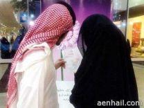 عروس سعودية تضع شرطا غريبا على عريسها لإتمام مراسم الزواج