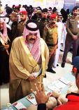هيئة الهلال الأحمر السعودي بمنطقة حائل يشارك ولمدة ثلاثة ايام بمعرض توعوي في مجمع جراند مول التجاري بمناسبة اليوم العالمي للدفاع المدني 2020 تحت شعار (السلامةاولاً )