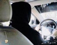 ارتفاع نسبة السائقات السعوديات في مجال تطبيقات التوصيل