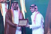 اللجنة المنظمة لحفل ضباط قبيلة شمر تكرم أمير الشيلات أحمد العديم