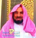 شخصية ناجحة ومحبوبة بمنطقة حائل رجل الأعمال.سعود بن موسى الهديرس