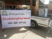 جمعية الروضة توزع الثلاجات والغسالات والمكيفات على الأسر المحتاجه