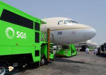 الشركة السعودية للخدمات الأرضية تعلن عن وظائف لحملة الثانوية العامة