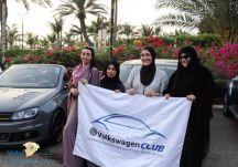 تأسيس أول ناد نسائي للسيارات بالسعودية