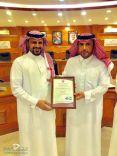 جمعية سفانة بمنطقة حائل تحصل على شهادة الايزو العالمية للجودة 2015-9001