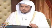 بالفيديو: الشيخ المصلح يوضح حكم اختلاء الراقي بالمرأة دون محرم
